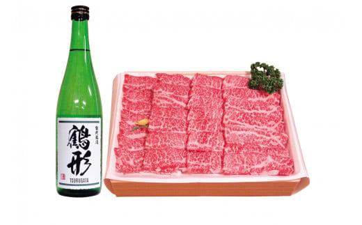 秋田県能代産 鶴形牛バラカルビ焼肉用(500g)・大吟醸「鶴形」(720mL)セット