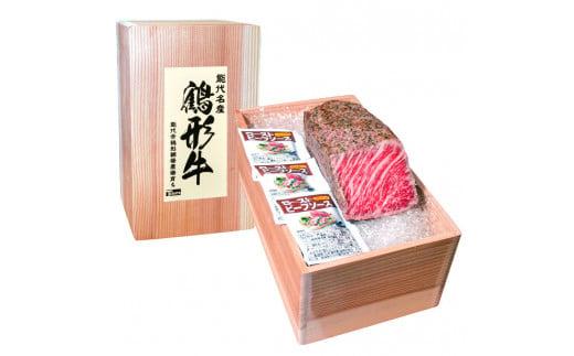 秋田県能代産 鶴形牛ローストビーフブロック(モモ) 約600g前後