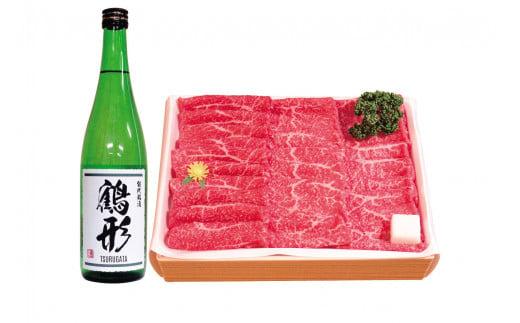 秋田県能代産 鶴形牛モモすきやき用(500g)・大吟醸「鶴形」(720mL)セット