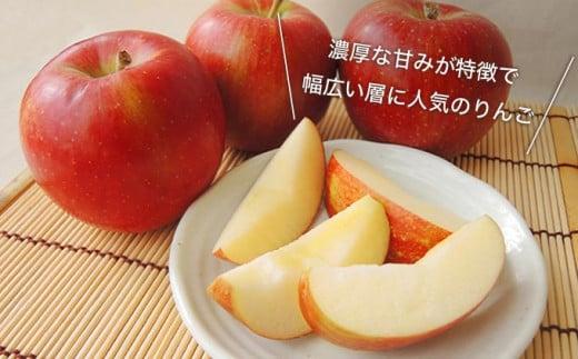 長野を代表するりんごの一つが「シナノスイート」です。濃厚な甘みが特徴で、酸味が少ないので年代問わず幅広い層に人気です。