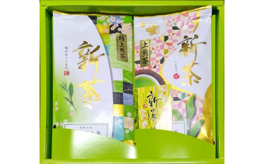 6月末までは【新茶】パッケージとなります。