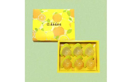J011:淡路島なるとオレンジと淡路島レモンのゼリー詰合