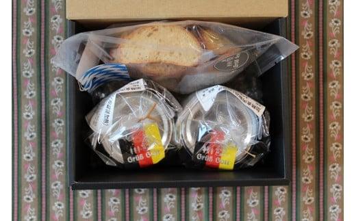 1099 ドイツ食肉マイスターが作るパテセット