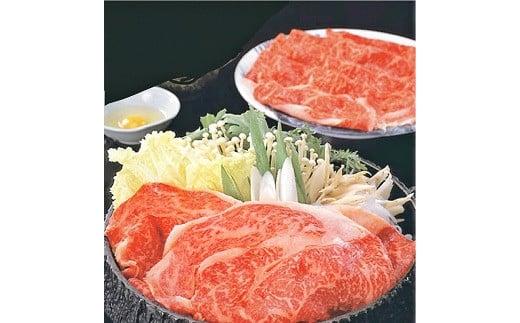 N1002三田牛「廻」フルコースペアお食事券(お土産付)
