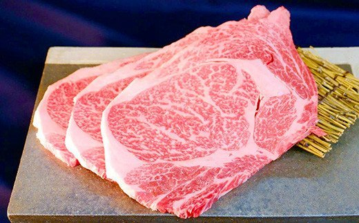 熊本県産 あか牛 ロースステーキ 計600g(200g×3) ステーキ 和牛