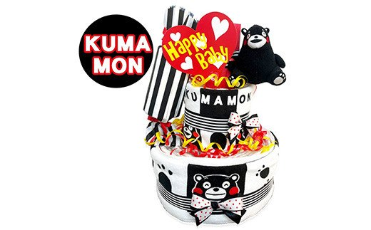 くまモン おむつ ケーキ おむつ23枚 直径約28cm×高さ約40cm パンパース