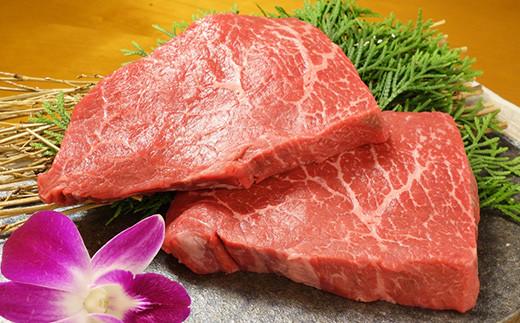 熊本県産 あか牛 ランプステーキ 計300g(150g×2) ステーキ 和牛 牛肉