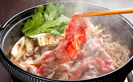 【定期便6回】 熊本県産 赤牛 すき焼き用 500g×6回 計6回発送 牛肉