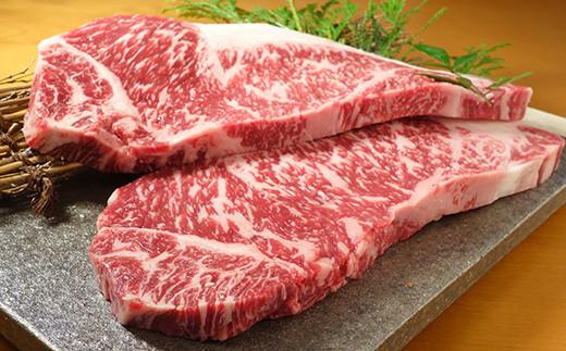熊本県産 あか牛 ロースステーキ 計400g(200g×2) ステーキ 牛肉
