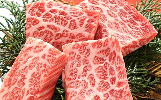 熊本県産 あか牛 三角 カルビ 焼肉用 400g 焼肉 和牛 牛肉