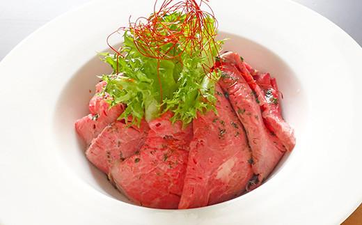 熊本県産 あか牛 ローストビーフ 200g ソース付き 20g 牛肉 和牛