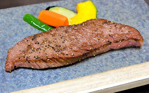 熊本県産 あか牛 イチボステーキ 計450g(150g×3) ステーキ 和牛