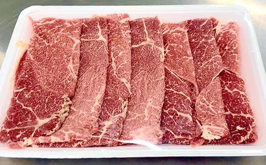 熊本県産 あか牛 モモ しゃぶしゃぶ用 400g 和牛 薄切り 牛肉