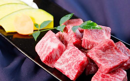 熊本県産 あか牛 キューブ ステーキ 10種 200g 詰め合わせ 牛肉 和牛