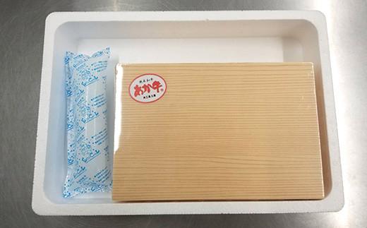熊本県産 あか牛 ミスジステーキ 計240g(120g×2) ステーキ 和牛