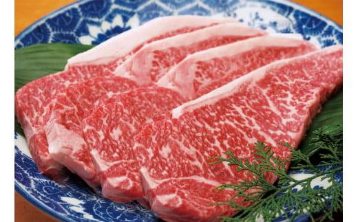 【F03002】土佐あかうしサーロインステーキ