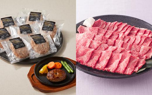 【21-032-006】【定期便】ハンバーグ・焼肉食べ比べ(全2回)【高島屋選定品】