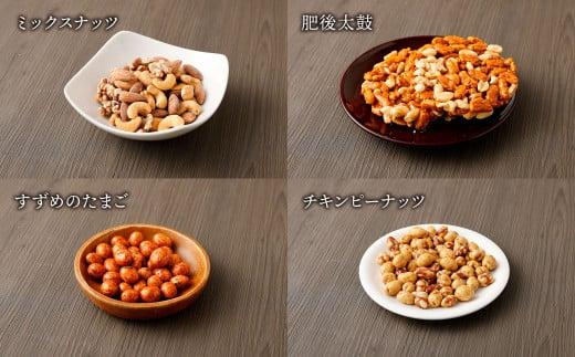 復興熊本 おかき・豆菓子・せんべいボックス(約4~5人分) 14種類
