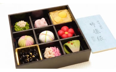 【先行予約】お正月を彩る 京都・綾部産小豆の京菓子おせち 黒谷和紙懐紙付き