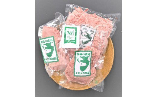 A-067 わんこと一緒に食べられる伊豆鹿ひき肉(1kg)とモモブロック(約400g)