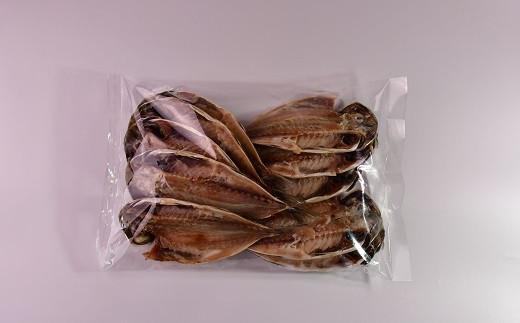 あじの干物10枚を一袋にパッケージしておりますが、冷凍保存する際には、ラップで一枚ずつ包装していただくことをお勧めします。