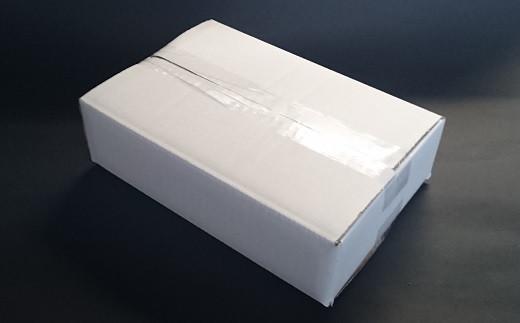 箱に入れて発送いたします。