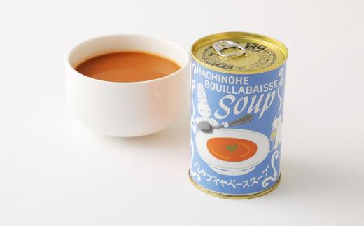 いちご煮&八戸ブイヤベース 各 415g 海の恵みのスープセット