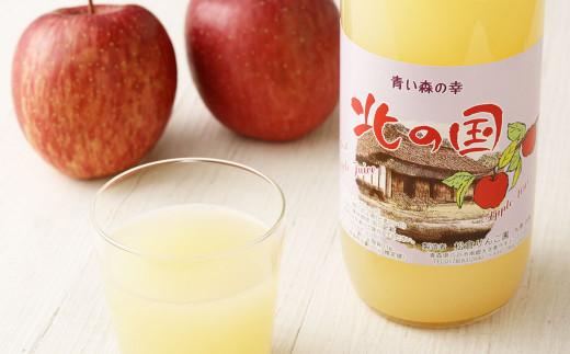 八戸 南郷 りんごジュース & フルーツ ジャム セット