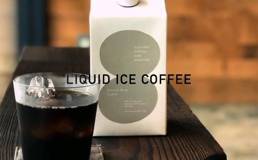 『TASTORY COFFEE AND ROASTER』リキッド アイスコーヒー(1000ml×2本)