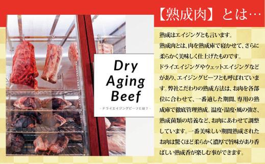 【数量限定・8月末発送】北海道産黒毛和牛の熟成牛切り落とし1.2kg(300g×4P)【38016】
