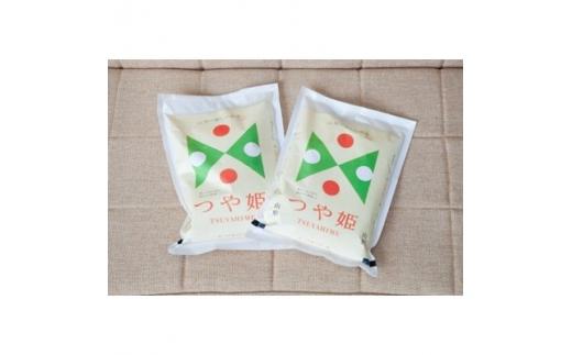 川西町産米「つや姫」7分つき 真空パック詰 10kg<令和3年産>【1144437】