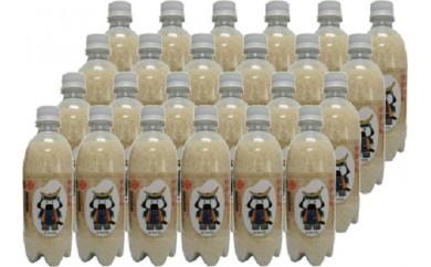【令和2年度産】『ひとめぼれ/無洗米』ようきな米(ペットボトル入り米)450g×24本