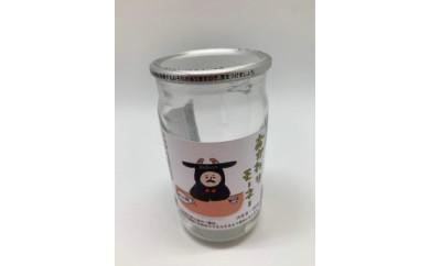 おかわりモーネー 澤乃泉  ワンカップ180ML