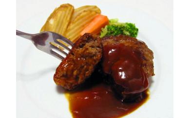 【事業者支援品】京都肉 ハンバーグ150g×9個<銀閣寺大西>