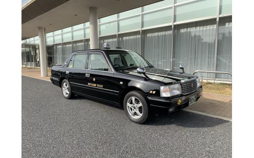 タクシーの一例です。