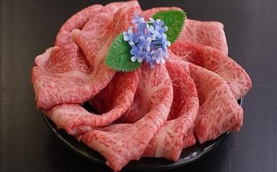 【事業者支援品】京都肉すき焼き・しゃぶしゃぶ用(ロース・モモ)1000g<銀閣寺大西>