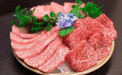 【事業者支援品】京都肉焼肉・BBQ用(バラ・モモ)1000g<銀閣寺大西>