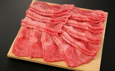 【事業者支援品】京都肉しゃぶしゃぶ用(モモ)1000g<銀閣寺大西>