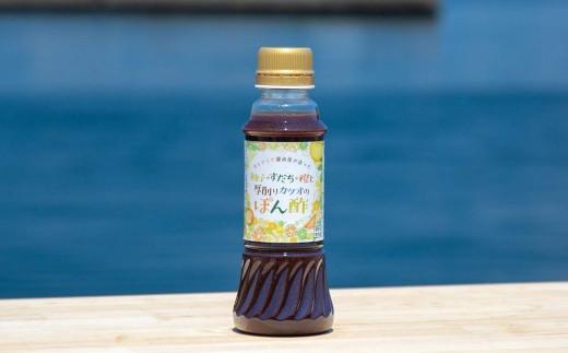 【ゆず・すだち・橙と厚削りカツオのぽん酢】玉萬寿醤油にたっぷりの柚子、すだち、橙の柑橘果汁をブレンド