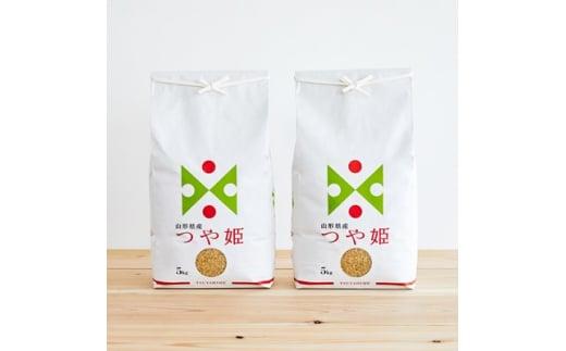 <先行受付>山形県川西町産 特別栽培米 つや姫 玄米 10kg 令和3年産【1144539】
