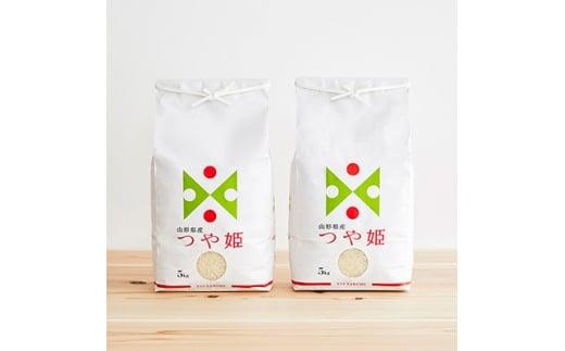 <先行受付>山形県川西町産 特別栽培米 つや姫 10kg(5kg×2袋) 令和3年産【1144530】