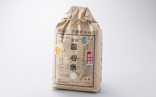 温新米キヌヒカリ白米