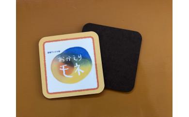 NHK連続テレビ小説「おかえりモネ」ハードボード製コースター3枚セット