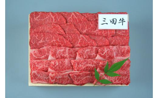 三田牛焼肉用450g_A02801