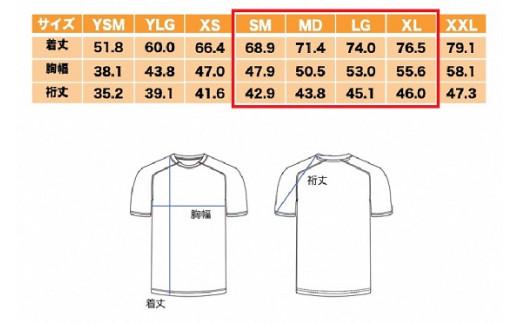 レプリカユニフォーム SM・MD・LG・XLサイズの中から選択してください。