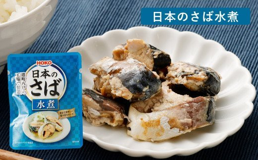 日本のさば水煮
