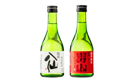 八仙&男山 飲み切り飲み比べセット 300ml×2