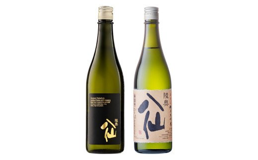 蔵限定入り 八仙の純米大吟醸 2本セット 720ml×2 純米大吟醸 日本酒