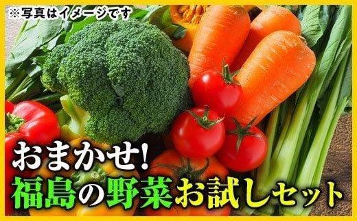 No.1348【お試しセット】旬の野菜&コシヒカリ(2㎏)