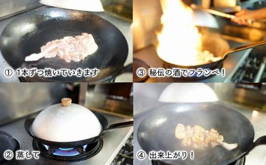 大将こだわりの味付けをしたら1本ずつ丁寧かつ豪快に焼き上げます。